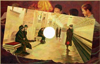 the four paintings about sun #2 by ilya & emilia kabakov