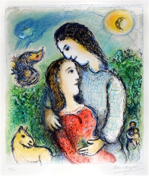 les adolescents (the adolescents) by marc chagall
