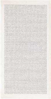 alfabeto della mente lettera 2 by dadamaino
