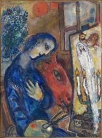 le peintre et la tête d'animal rouge by marc chagall