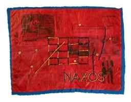 naxos - die landschaften griechenlands by yorgos sapountzis