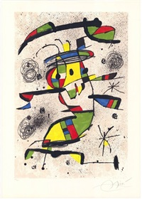el dancaire by joan miró