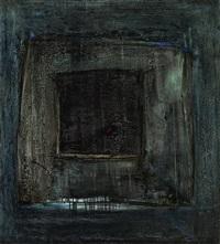 guano by judit reigl