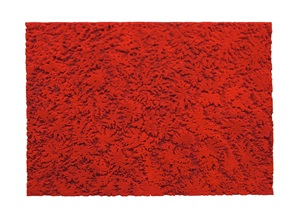 stratashades (red) by loris cecchini