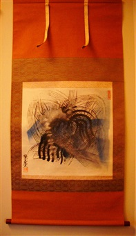 hanging scroll, 1 by yasuo sumi