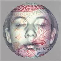 illusion no.37 by ye hongxing