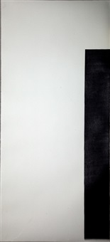 left corner column (side view) by susan york