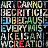 keep creating by mr. brainwash