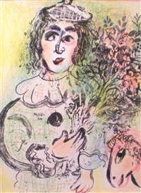 le clown fleuri (the clown with flowers) by marc chagall