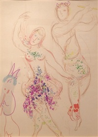 le ballet, octobre 1960 by marc chagall