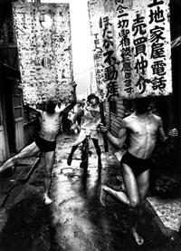 danseurs de butoh (kazuo ohno), tokyo, japan by william klein