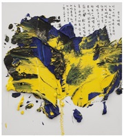 turning into a butterfly in dream by zhu jinshi