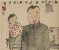the past by li jin