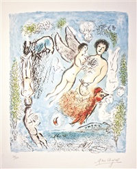 the island of poros by marc chagall