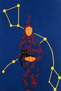 summer solstice by joan brown