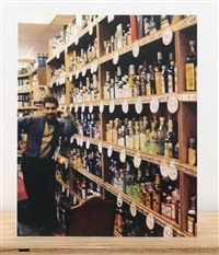 k&h liquors by mark grotjahn