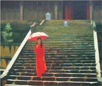 lady in red by le nhu ha