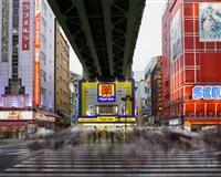 akihabara, tokyo by matthew pillsbury