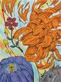 micranthemum micranthemoides by penelope gottlieb