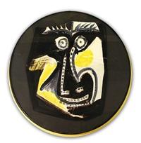 face (alain ramié 446) by pablo picasso