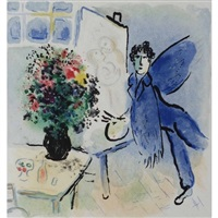 the blue studio by marc chagall