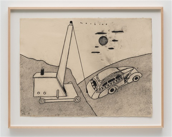 machine by david lynch