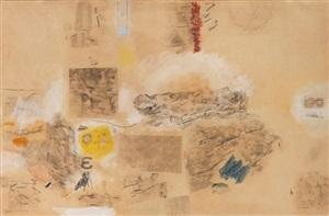 a-muse by robert rauschenberg