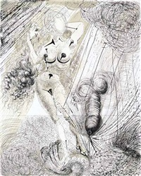 naissance de venus (birth of venus) by salvador dalí