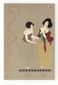 barboog by hayv kahraman
