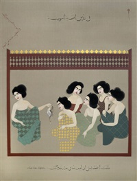 swedish class by hayv kahraman