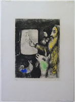"la colombe de l'arche (aus ""la bible"") by marc chagall"