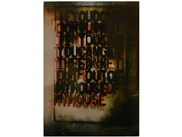 my house i by christopher wool