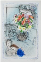 les renoncules by marc chagall