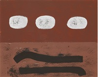 three white discs by adolph gottlieb