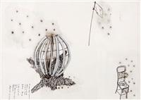 a nova dimensão do objeto by josé leonilson