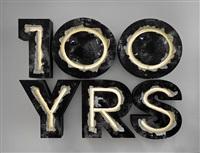 100 yrs (neon) by doug aitken
