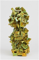 green mirrors by julia kunin