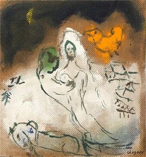 le couple au traîneau by marc chagall