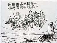 eight women's suicide in a river no. 2 by wang xingwei