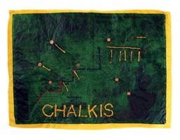 chalkis - die landschaften griechenlands by yorgos sapountzis