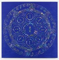 mantra wheel (for career ii) by zheng guogu