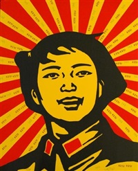 face of the believer by wang guangyi
