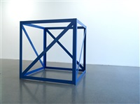 first structure by rasheed araeen