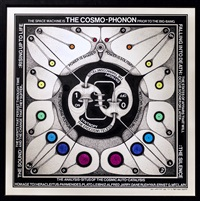 cosmo-phonon: prior to the big bang by paul laffoley