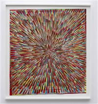inversion visions (red, blue, fluorescent yellow, gold and blue) by mindy shapero