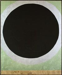 inochi to heiwa (life and peace) by kenji yoshida