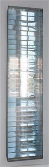 sphärische wandstele by adolf luther