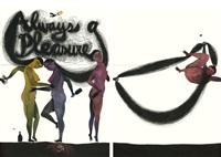 modern dance series 1: #75, series 2: #12 by balint zsako
