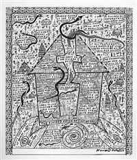 the divided house by howard finster