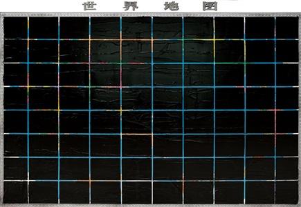 black order by zhou wendou